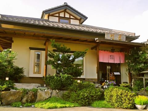tadeka sakaemachi image
