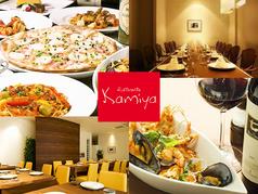 kamiya カミーヤの写真