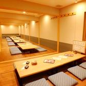 各種宴会向けのお座敷個室は、4名・6名・8名・12名・最大60名まで。