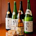 『播磨の地酒』地酒専門のスタッフが厳選した銘柄をラインナップ♪