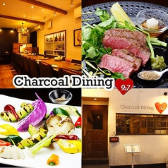 Charcoal Dining 927の写真