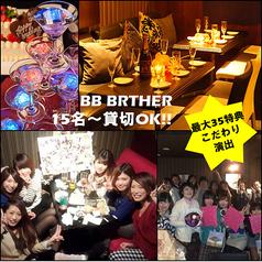 BB BROTHERの特集写真