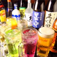 平日飲み放題1000円!
