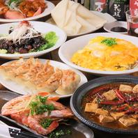 定番のメニューから創作中華まで美味しい料理がずらり