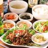 韓国家庭料理 東大門タッカンマリ 多摩センター店のおすすめポイント1