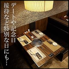 焼肉 大長今 テチャングム 東心斎橋店の特集写真
