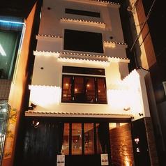 岡田屋 熊本の写真