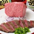 料理メニュー写真和牛霜降り肉のタタキ(鹿児島産)