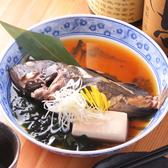 居酒屋 北尾のおすすめ料理3
