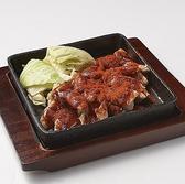 それゆけ!鶏ヤロー 西葛西店のおすすめ料理3
