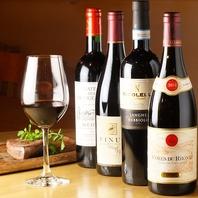 お肉にはやっぱり赤ワイン!国内外のワイン多数!