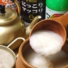韓国路地裏食堂 カントンの思い出 上野店のおすすめポイント3