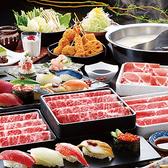 ゆず庵 所沢店のおすすめ料理2