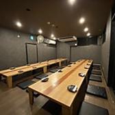 ふく手羽 佐賀店の雰囲気3