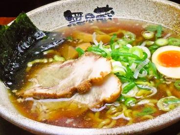 越後秘蔵麺 無尽蔵 箕面家のおすすめ料理1