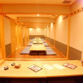 会社宴会向けのお座敷個室は最大60名様まで。