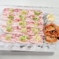 料理メニュー写真ネギ塩サムギョプサル