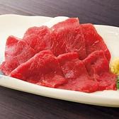 こだわりやま 須賀川店のおすすめ料理2