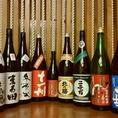 【種類豊富なドリンク】北海道の日本酒や焼酎も豊富にご用意あり!