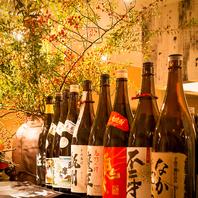 ◆九州の焼酎や日本酒が豊富◆