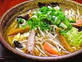 越後秘蔵麺 無尽蔵 箕面家のおすすめ料理2