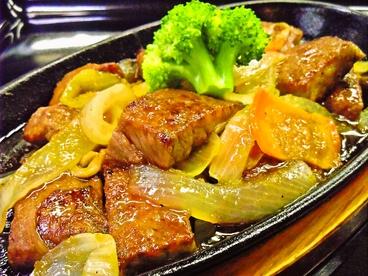 ステーキハウス寿楽 本店のおすすめ料理1