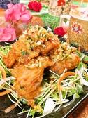 ダイニング・カイセイ Dining Kaiseiのおすすめ料理2
