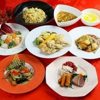 素材活かした本格北京料理をコースでご用意!