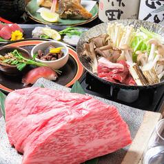 旬菜 Azuma 倉敷本店の特集写真