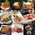 焼肉屋 横綱 仙台の雰囲気1