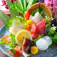 厳選されてた季節のお魚を様々な調理法で♪