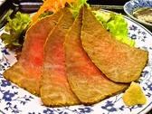 ステーキハウス寿楽 本店のおすすめ料理2
