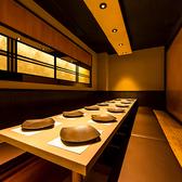 京橋 個室 地鶏料理≫10名様以上でも個室席に♪京橋店の隠れ家空間をお楽しみください♪団体様でのご利用はもちろん、京橋でワンランク上のご宴会を演出致します♪京橋で話題沸騰中!京橋個室居酒屋!