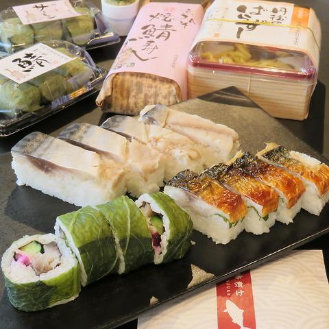 鯖'n'菜 by寺を商店 (さばんざい)