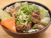 いなほのおすすめ料理2