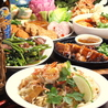 タイ料理 CONROW 道玄坂店のおすすめポイント2