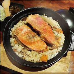金目鯛の土鍋飯(2~4名様分)