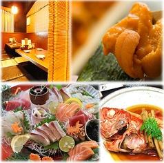魚菜屋 ごんざ 福島店の写真