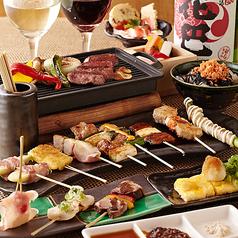 串イッカ 東梅田店のおすすめ料理1