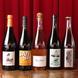 お酒のワインの種類豊富♪本当にこだわってます!!