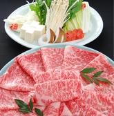 加賀料理 大志満 新宿小田急ハルク店のおすすめ料理2