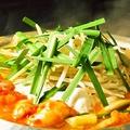 料理メニュー写真【定番】もつ鍋(もつ、キャベツ、ニラ入り)