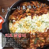 上野日和 上野店のおすすめ料理3