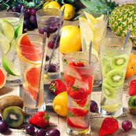 飲み放題の種類豊富♪フルーツサワーは生フルーツを使用