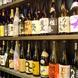 店内にズラリと並ぶお酒にビックリ!種類の豊富さ◎!