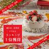 北海道ビストロ 個室Dining HANZO 半蔵 川越店のおすすめポイント1