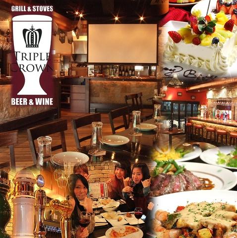 幹事様のワガママ叶えます♪横浜周辺での各種宴会やパーティーはせひ当店へ★