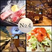 沖縄料理と洋食の店 NO.4の写真