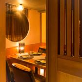 大型宴会個室居酒屋 肉炉端 たかはしの雰囲気2