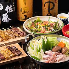焼き鳥 炊き餃子 鶏白湯鍋 ハチ鶏のコース写真